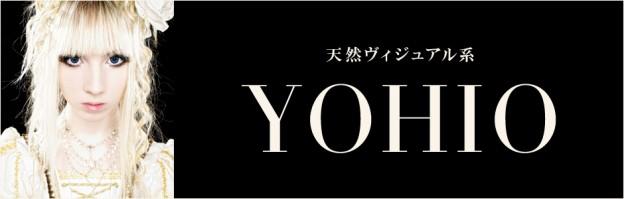yohio