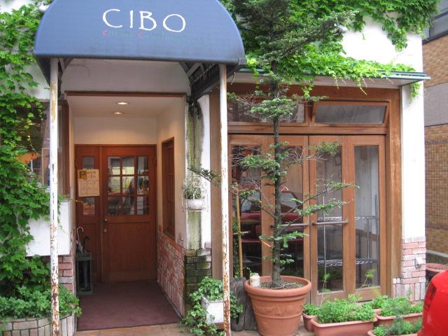 CIBO(チーボ)
