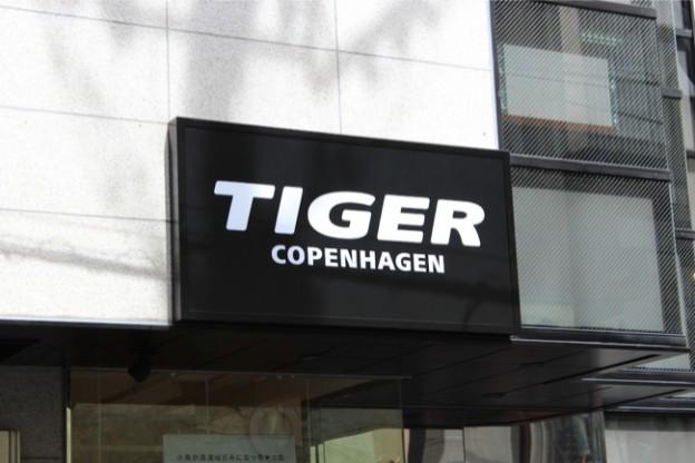 タイガーコペンハーゲン看板