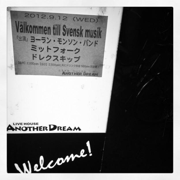 大阪千日前のライブハウス「アナザードリーム」