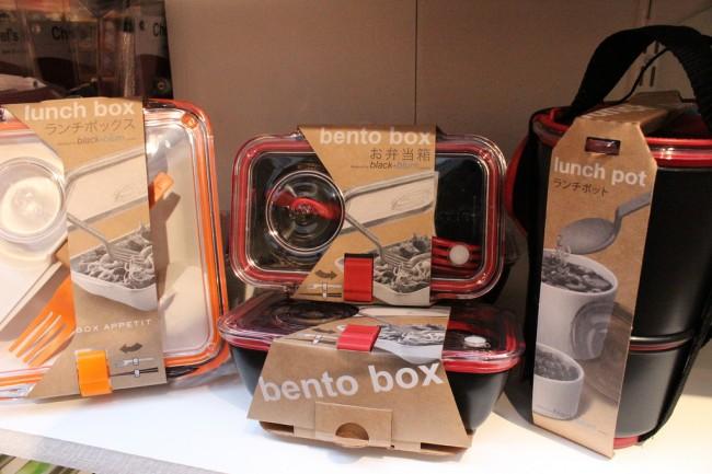 BENTO_BOX_コペンハーゲン