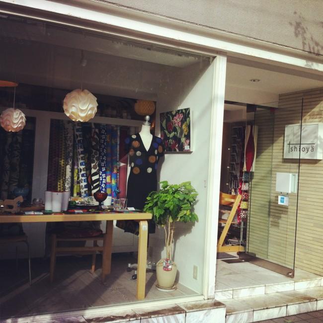 京都の北欧インテリアショップ 鹽屋(Shioya)に行ってきました。1