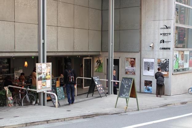 トーキョーノーザンライツフェスティバル会場入口