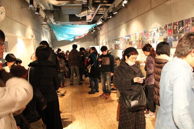 Tokyo northern lights festival 5