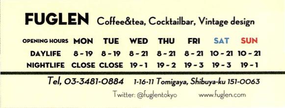 Fuglen Tokyo(フグレン・トウキョウ)のショップカード