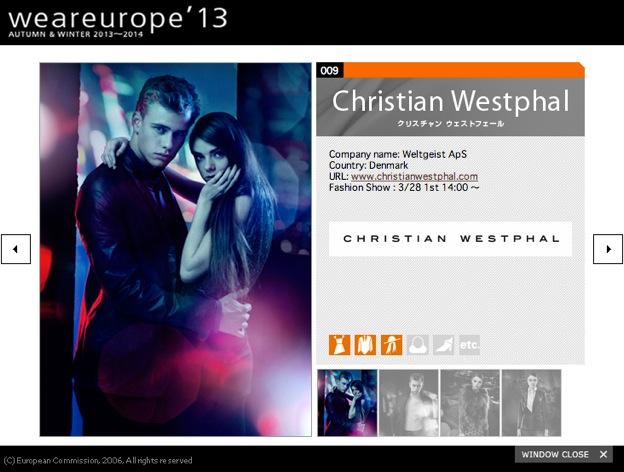 デンマーク人ファッションデザイナー クリスチャン・ウェストフェール(weareurope公式サイト)