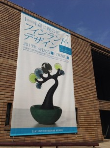 THE MUSEUM OF ORIENTAL CERAMICS,OSAKA
