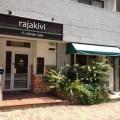 スモーブローがおすすめ!名古屋の北欧カフェ『ラヤキヴィ』に行ってきました!1