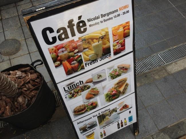 Nicolai Bergmann cafe 4