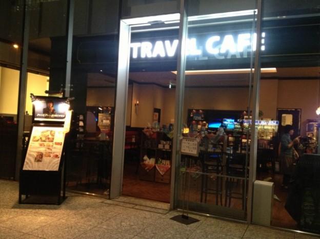 finnair cafe1