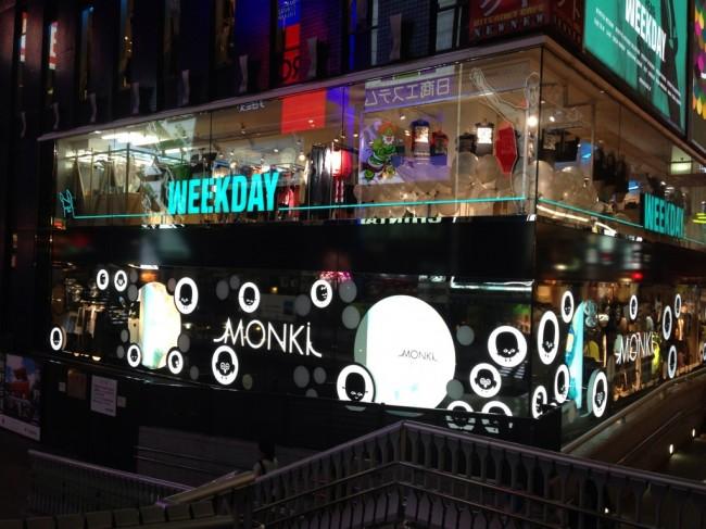 monki_weekday_feature