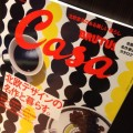 Casa162_1