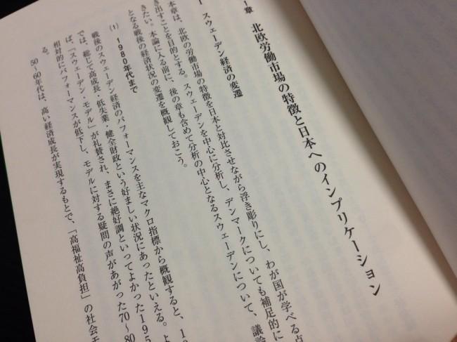 hokuo_model2