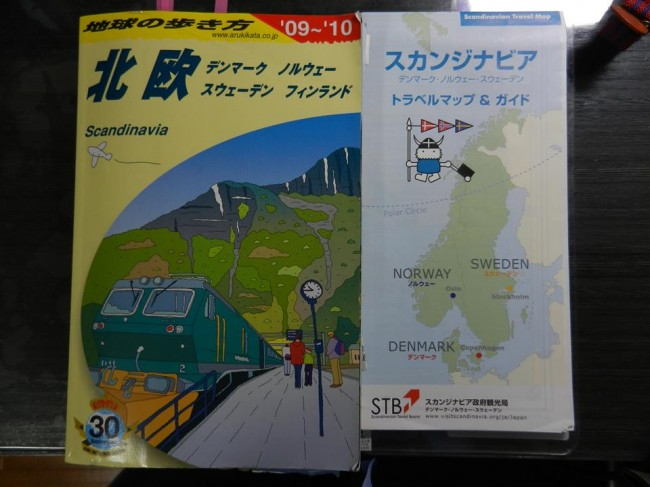 icelandtriplog1-01