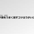 dnmarkgonosusume002_01