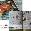 moomin_picturebook00