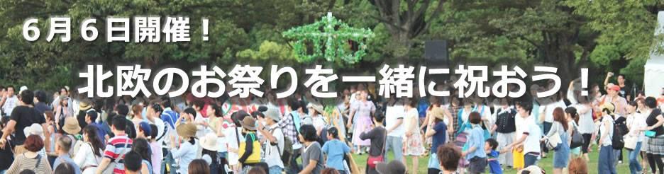 HJ_geshisai201503