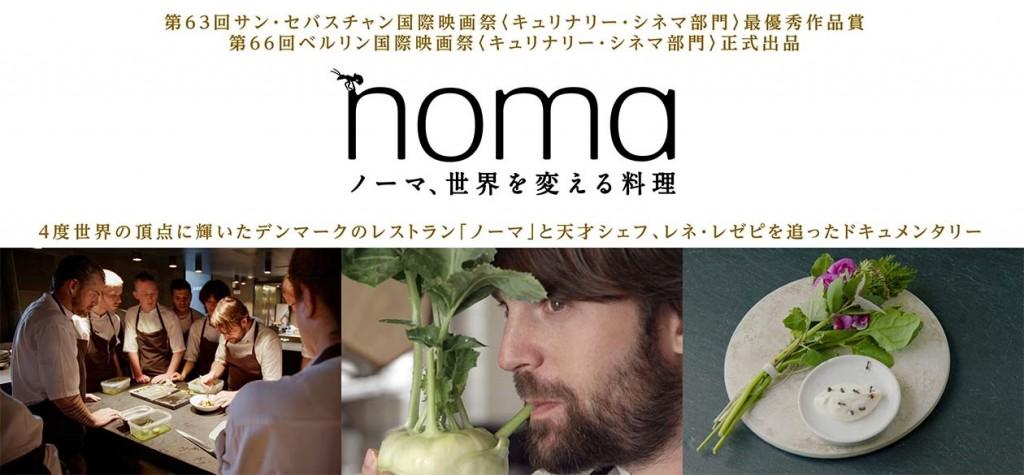 noma title