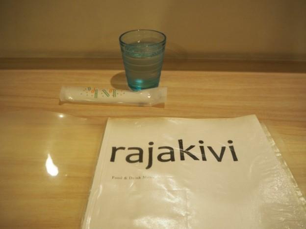 ラヤキヴィ2