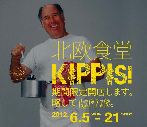 北欧食堂-Kippis期間限定開店します。略してKippis