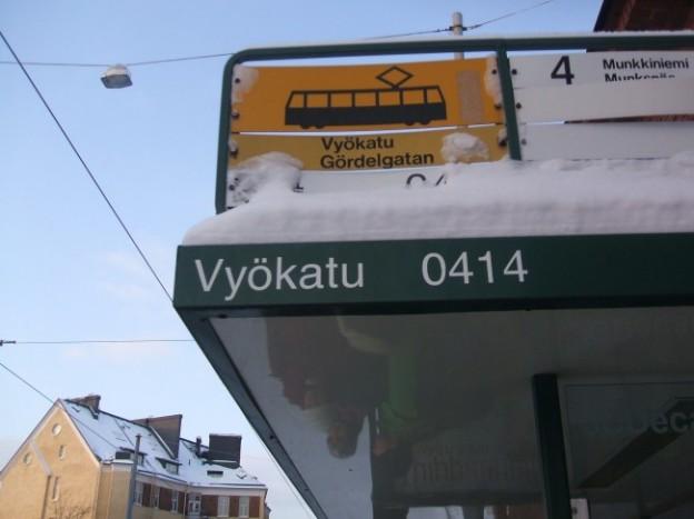 街の生活にかかわるフィンランドデザイン