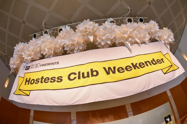 写真:Hostess Club Weekender