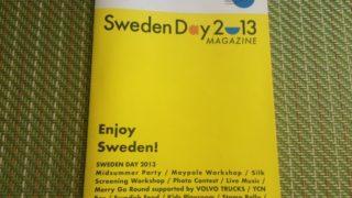 写真:Sweden Day 2013