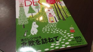 ELLE_DECOR1