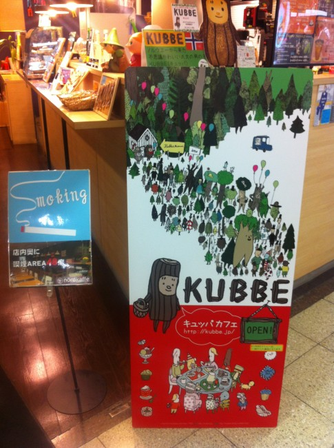 KUBBE's signboard