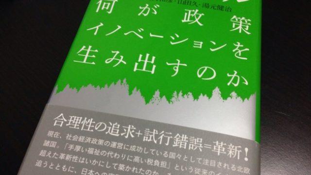hokuo_model1