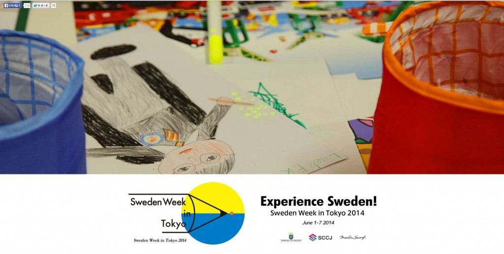 swedenweek2014