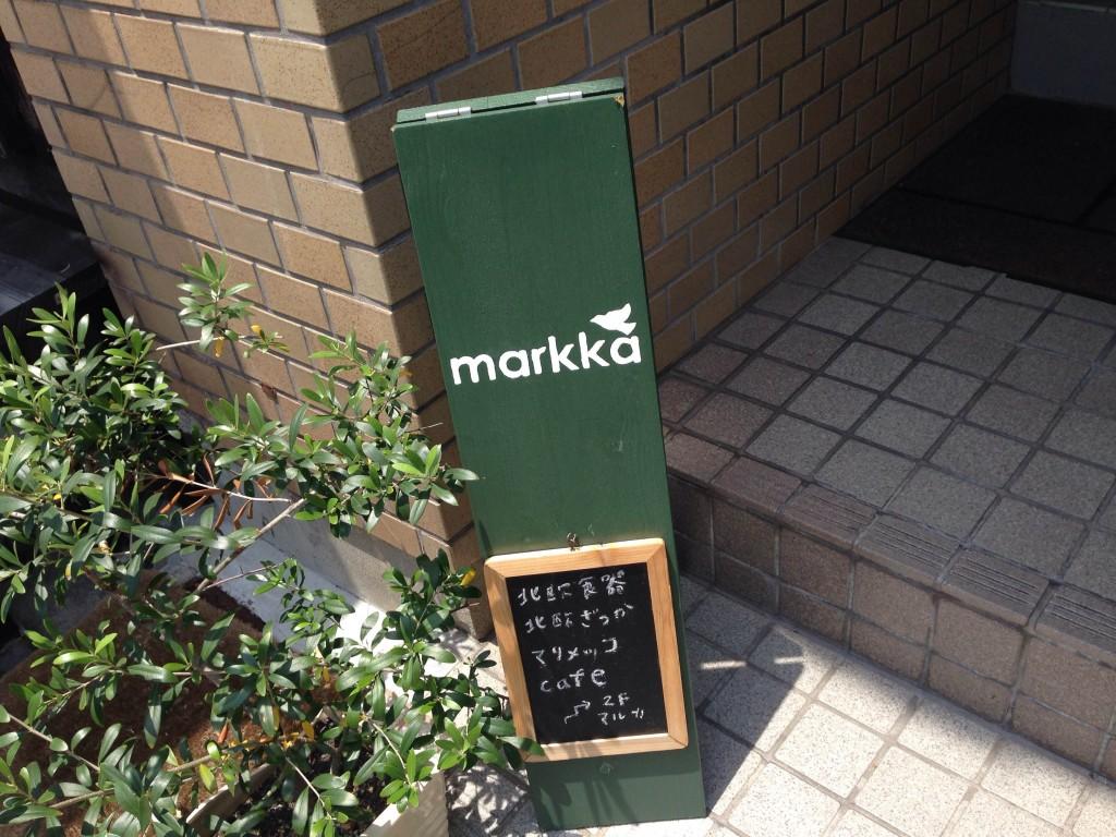 markka01