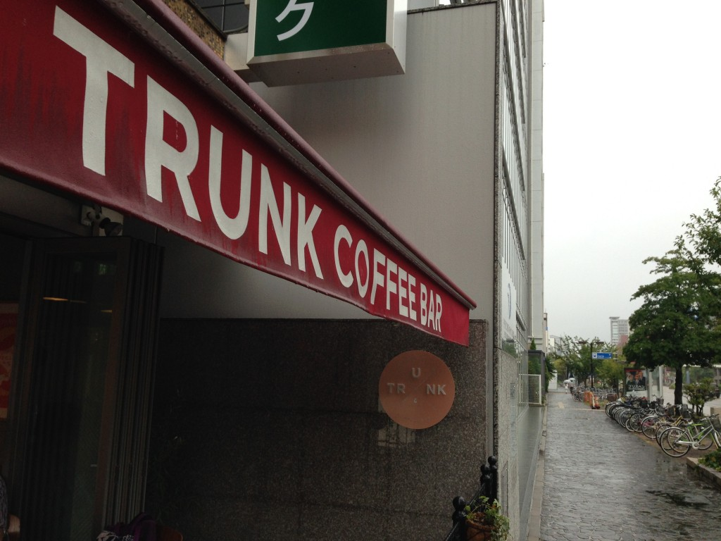 trunkcoffee02