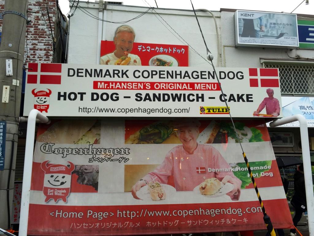KobeCopenhagen01